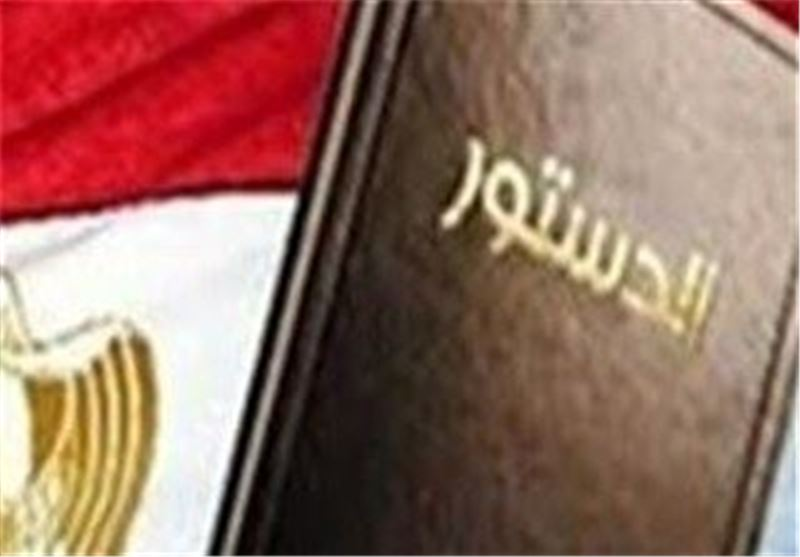 Egyptian Party Rejects Constitution Committee