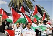 اسرائیل سے معاہدے کے خلاف فلسطین کے مختلف شہروں میں مظاہرے