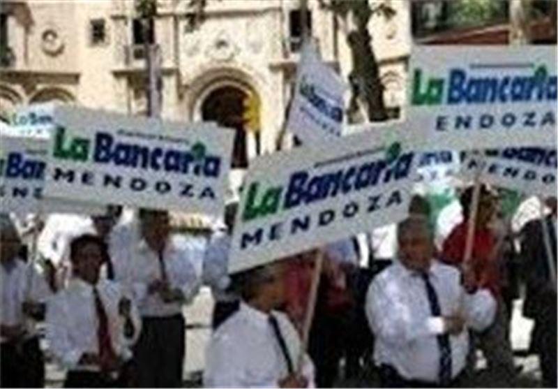 تظاهرات آرژانیتن