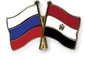 روسیه و مصر تمرین نظامی مشترک برگزار میکنند