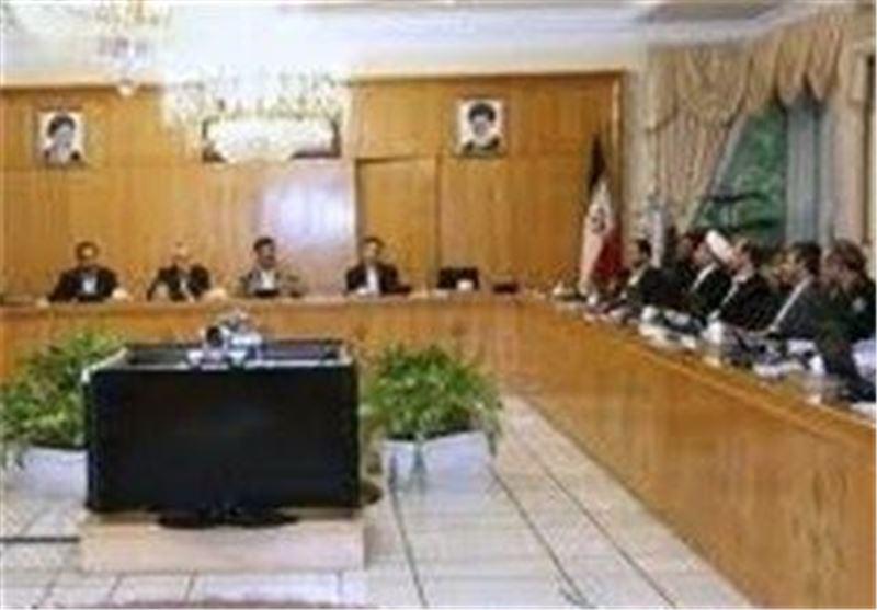 جلسه هییت دولت