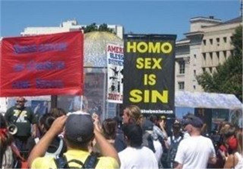 تظاهرات ضد همجنس گرایان