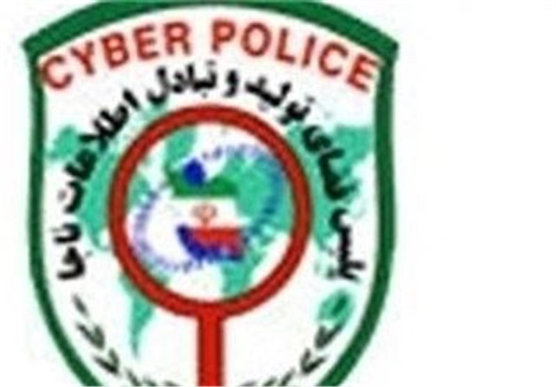 Iranian, Algerian Cyber Police Chiefs Vow to Boost Cooperation