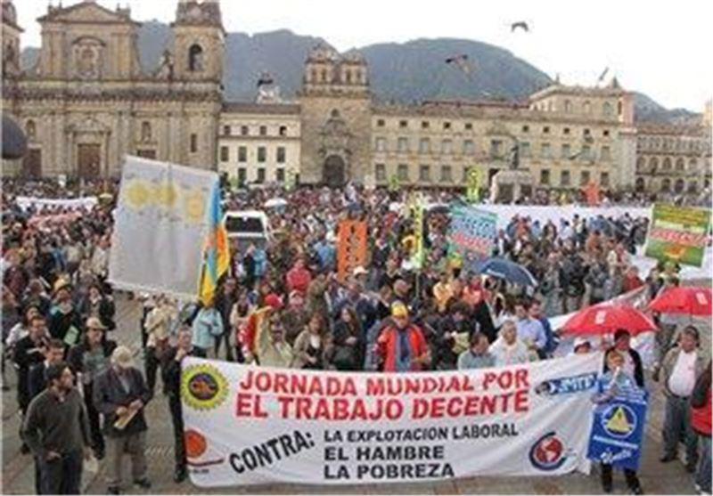 تظاهرات کلمبیا