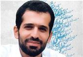 مراسم یادبود شهید احمدی روشن در گلزار شهدای چیذر برگزار میشود