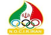 دست چه کسانی به حلقههای المپیک میرسد؟/ در انتظار انتخابات سرنوشتساز