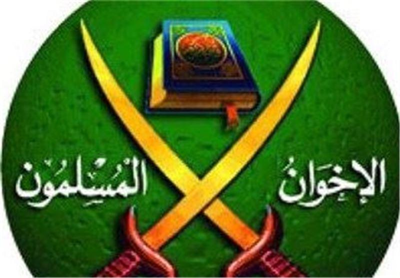 Egypt Court Bans Muslim Brotherhood Activities