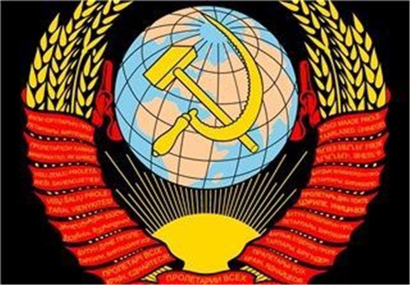 آرم شوروی