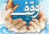 افتتاح 5 پروژه عمرانی اوقاف کازرون در هفته وقف