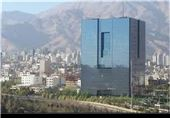Iran Central Bank: No Worries about US JCPOA Exit, Currency Issues