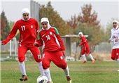 فوتبال - تیم ملی بانوان