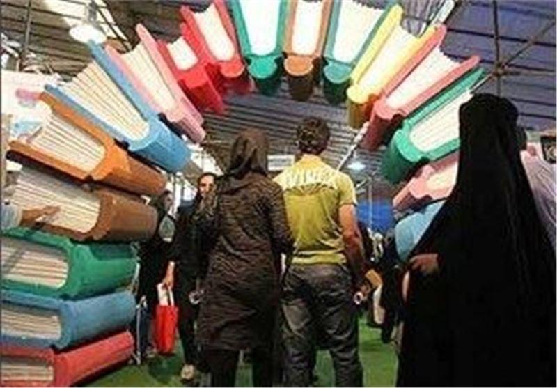 نمایشگاه گرامیداشت حماسه 9 دی در شهرستان زرند افتتاح شد