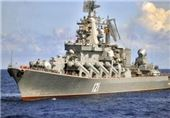 مانور نیروی دریایی روسیه