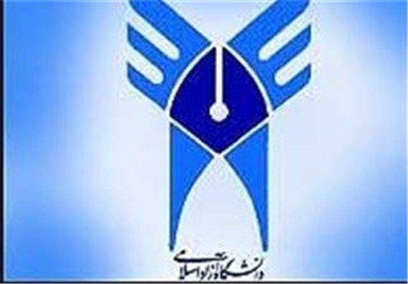 Iran's Islamic Azad University to Open Branches in Iraq, Afghanistan