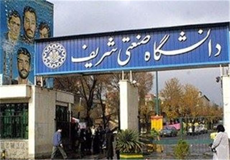 Iranian University to Sue EU over Illegal Sanctions