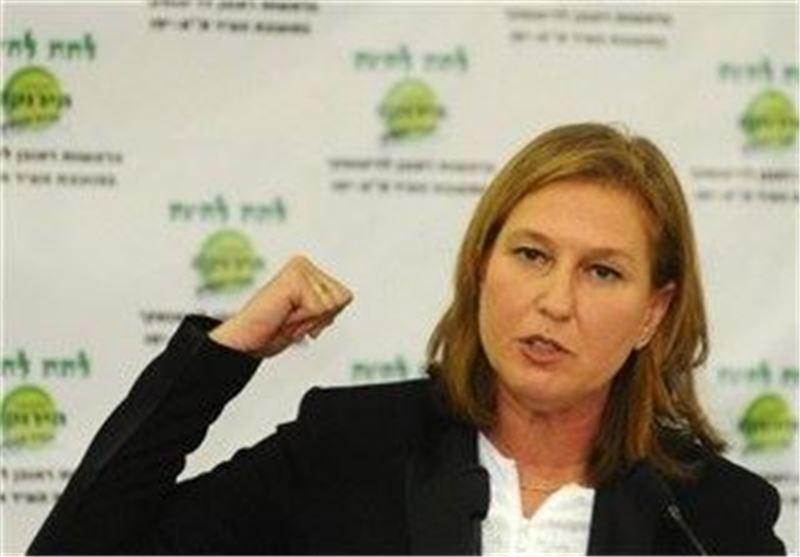 وزیر دادگستری اسرائیل گسترش شهرک های صهیونیستی را محکوم کرد