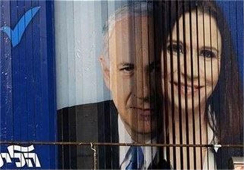 İsrailli Adayların Reklamları: Seviyesizlik Diz Boyu