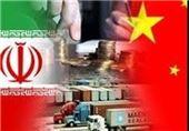 Iran-China Bilateral Trade Up by 31%: Report