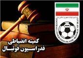 جریمه نقدی پرسپولیس، پارس جنوبی و ماشینسازی تبریز