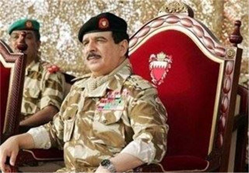 شاه بحرین