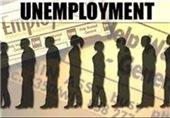 UK Unemployment in Surprise Rise