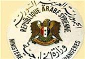 انتقاد دمشق از اقدامات نظامی دولت ترکیه در منطقه مرزی کسب