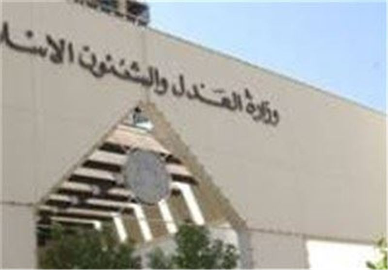 بازداشت یک معترض بحرینی به اتهام برافراشتن پرچم