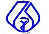 انتخابات نظام پزشکی شیراز به صورت الکترونیکی برگزار میشود