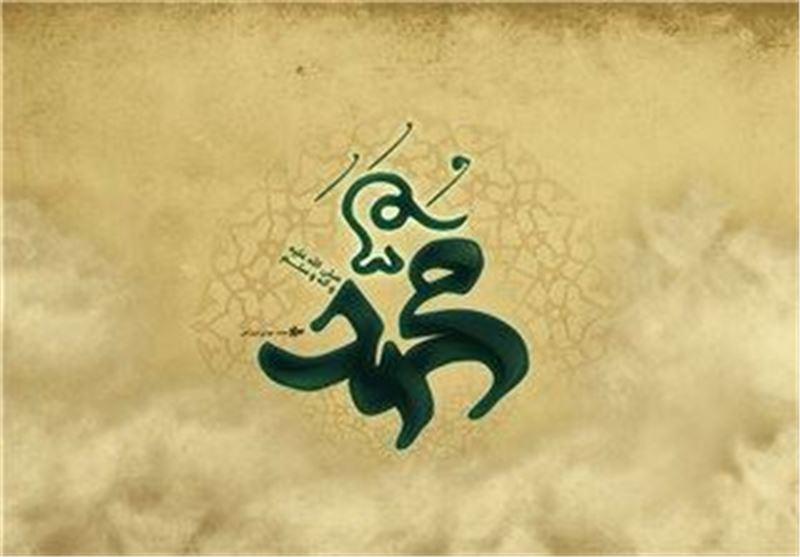 محمد المصطفی