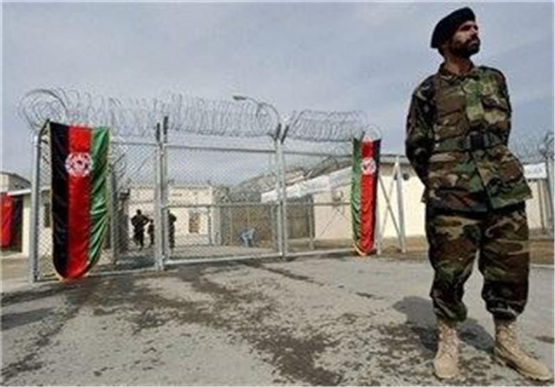 زندان افغانستان