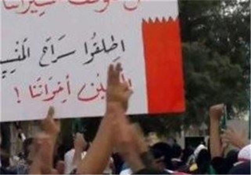 تظاهرات در عربستان