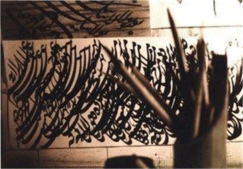 «ثلث اول» در موزه فلسطین افتتاح میشود