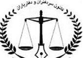 کانون سردفتران: با اجرای قانون دسترسی آزاد به اطلاعات موافقیم!