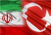 ابراز همدردی مقامات و شخصیتهای سیاسی و اقتصادی ترکیه با ملت و دولت ایران