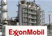تصمیم غول نفتی آمریکا برای اخراج کارکنان بین المللی خود