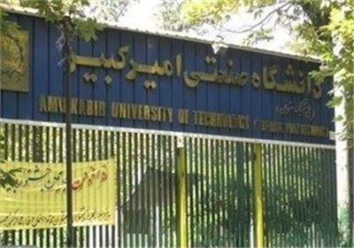 عدم پرداخت مطالبات تدریس های یارهای سال ۹۸ دانشگاه امیرکبیر