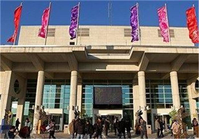 حواشی نمایشگاه بین المللی فیلم فجر