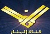 تقدیر از شبکه تلویزیونی حزبالله لبنان/ مستند «امام خامنهای» در دستور کار المنار