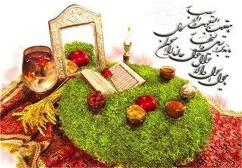 ارسال 120 اثر به مسابقه سفره هفتسین ایرانی اسلامی بافق