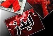 برنامه 3 صفر ایدز در اصفهان اجرایی میشود