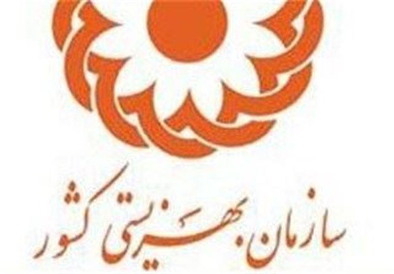بهرهبرداری از 368 پروژه بهزیستی اصفهان در دهه فجر