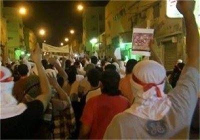 تظاهرات عربستان