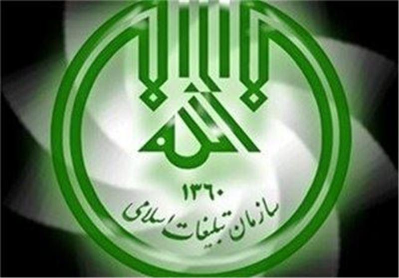 مردم باید بار فقرا را دوش بگیرند و مشکلات آنان را حل کنند/ اسلام میتواندجامعه را اداره کند