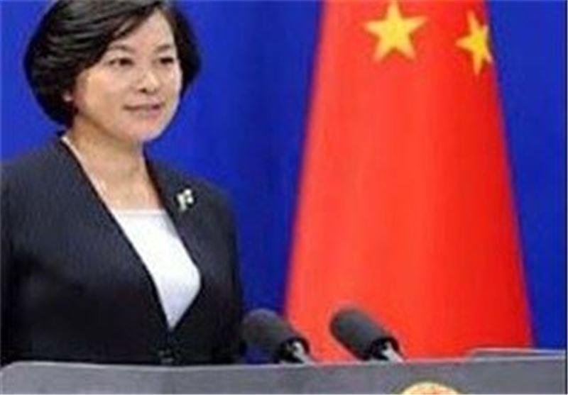 استقبال چین از تعیین زمان اجرای توافقنامه ژنو