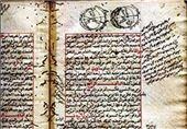 اسناد تاریخی مرکز اسناد آستان قدس رضوی از مرز 13 میلیون برگگذشت