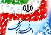برنامههای دهه فجر در زنجان تشریح شد