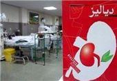 مشکلات بیماران دیالیزی روستائیان زنجان حل میشود