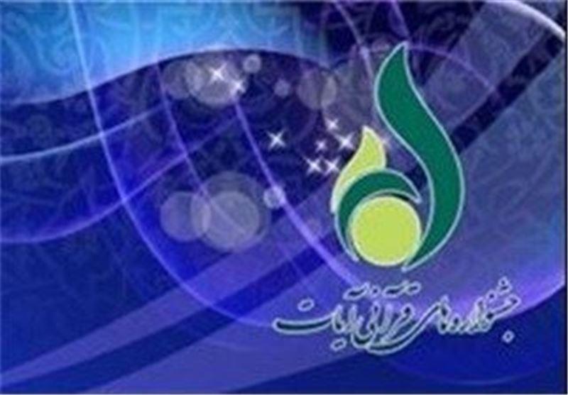 بخش نقاشی جشنواره قرآنی آیات به استان گلستان واگذار شد