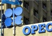 Iran Says 3 OPEC Members to Veto Saudi-Proposed Supply Boost