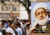 Bahrain Shuts Shiite Clerics' Council